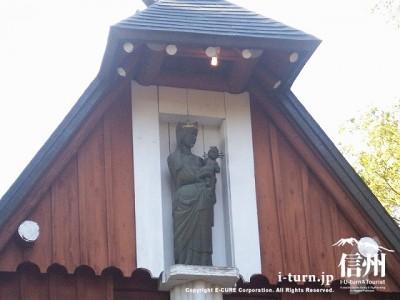 聖パウロカトリック協会 三角形の屋根