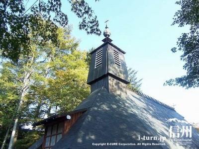 聖パウロカトリック協会 教会の屋根と鐘楼