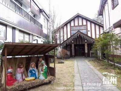 日本キリスト教団軽井沢教会 全景2