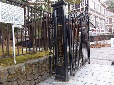 旧三笠ホテル 正面入口門