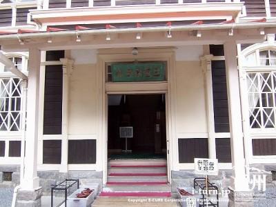 旧三笠ホテル 正面玄関
