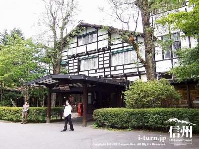 万平ホテル全景Ⅱ