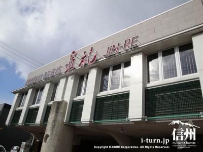 「眞礼」の建物