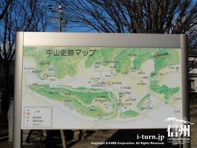 中山遺跡マップ