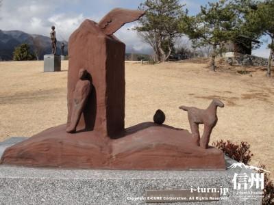 彫刻「風のうたを聞いた」