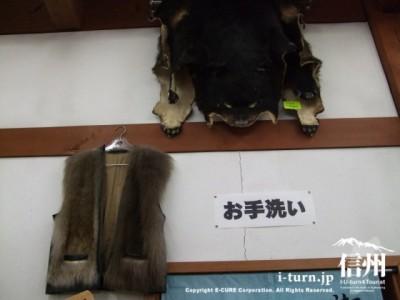 お手洗いの上にクマの毛皮とサルの毛皮