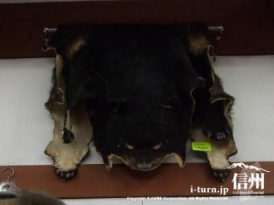 クマの毛皮150000円