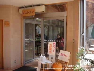 「菜々ちゃん」入口