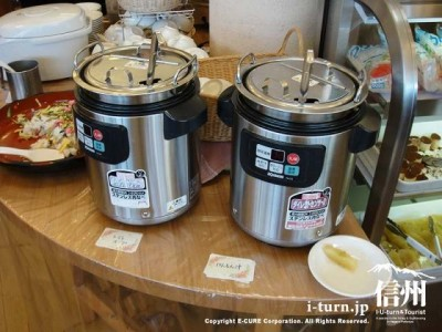 今日の汁物はトマトスープとけんちん汁