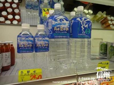 気の里の水、ペットボトルです