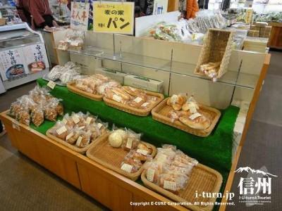 麦の家パンを販売