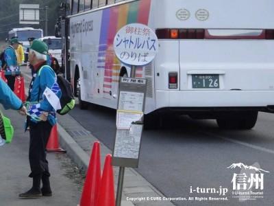 御柱祭専用のバス停になってます