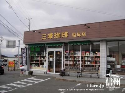 交差点にある三澤珈琲塩尻店の外観