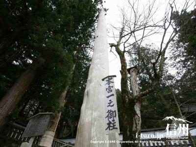 本宮一之御柱 アップ 2004年建て御柱