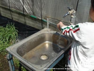 水道で手洗い