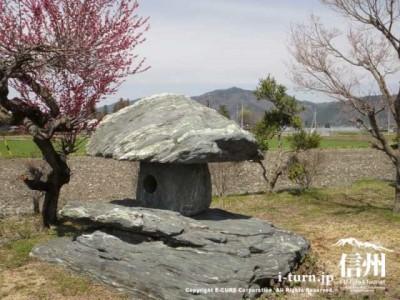 日本庭園風