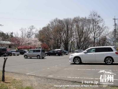 城山公園の駐車場