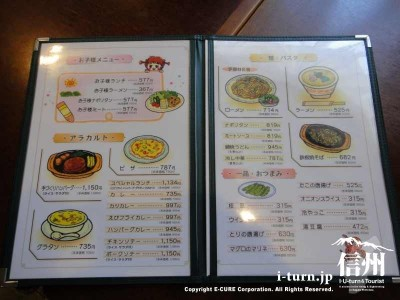 お子様・アラカルト・麺・パスタ