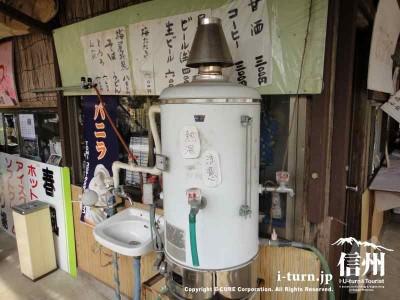昔ながらの給湯機