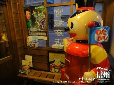 店に入ると黄色いロボット