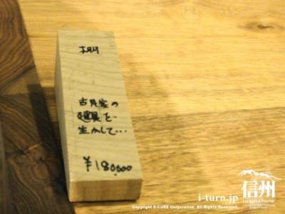180000円