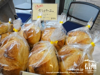 人気ナンバー1のパン