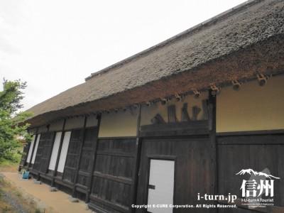 築300年の古民家