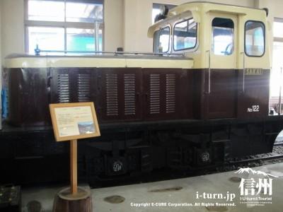 C4型ディーゼル機関車