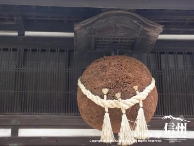杉玉造りの看板