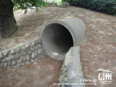 土管トンネル