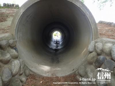 トンネルの内部