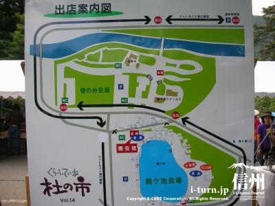 杜の市会場マップ