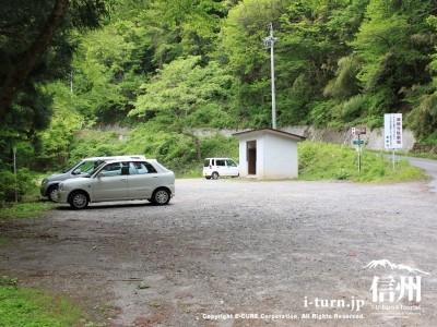 下の駐車場