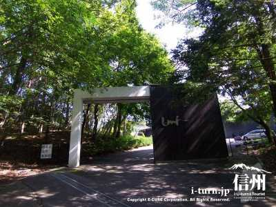 軽井沢民族資料館の上隣に位置