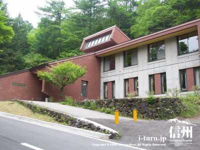 軽井沢町立図書館