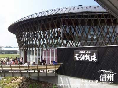 斬新的な設計の円形型建築物