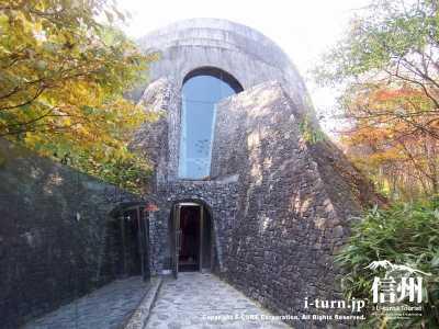 内村鑑三記念館の入口