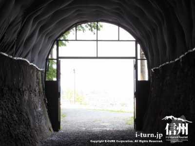 トンネル内から外を見たところ