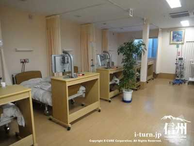 通院治療センター
