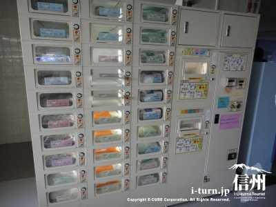 入院などに必要なものも自販機