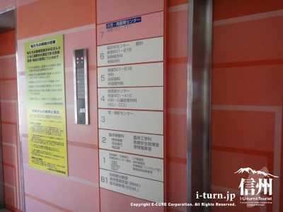 エレベーターの案内も分りやすく