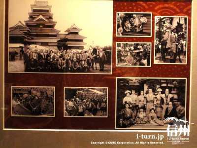 昔の松本城前ので集合写真