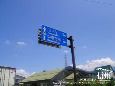 この道路標識の所です