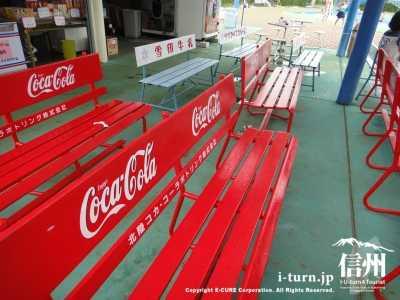 コカコーラのベンチ