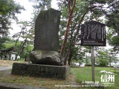 田中月亀翁父子の歌碑