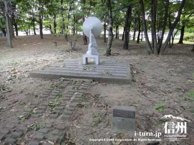 長野市野外彫刻賞受賞作品