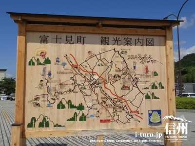 富士見町観光案内図