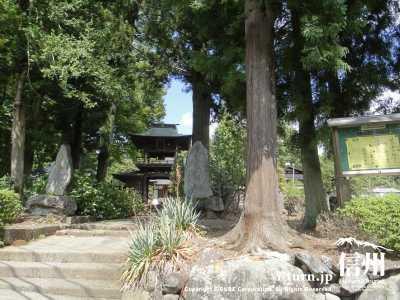 眞福寺の入口