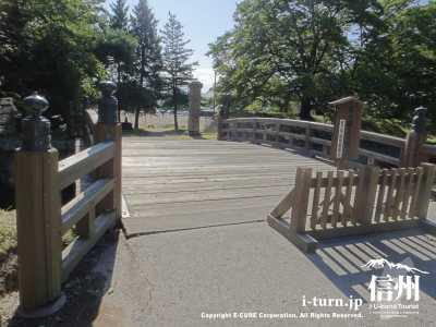 大手門の橋