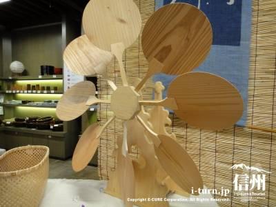 木製の扇風機